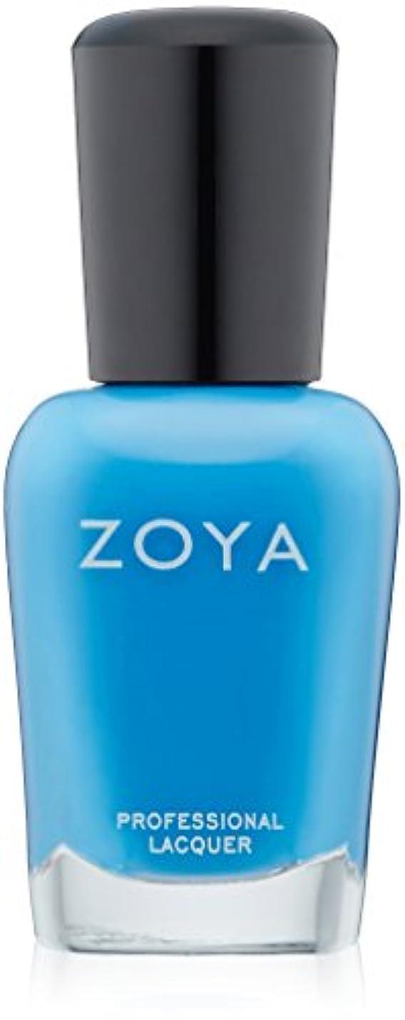 極小公使館開梱ZOYA ゾーヤ ネイルカラー ZP731 Ling リング 15ml  Tickled&Bubbly 2014 Summer Collection ロイヤルブルー マット 爪にやさしいネイルラッカーマニキュア