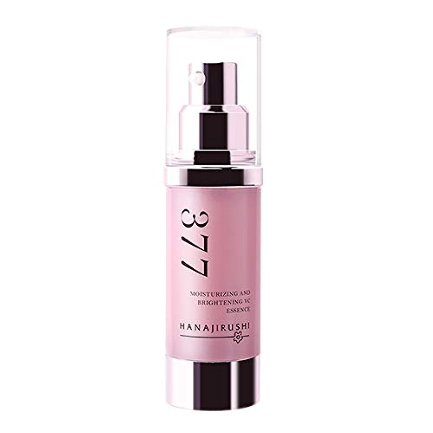 ジュースかすれたブランク花印 シムホワイト377VCブライトニング 美容液30ml 集中美白 ビタミンC&ビタミンE誘導体配合