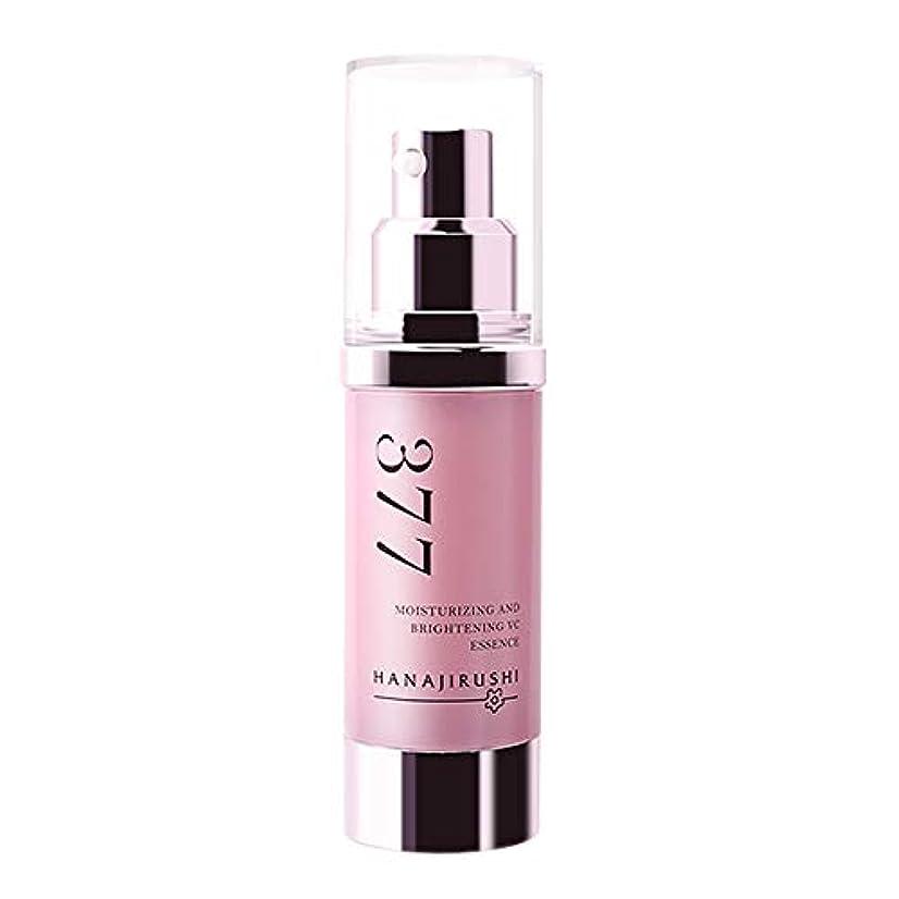 オンス家族トリム花印 シムホワイト377VCブライトニング 美容液30ml 集中美白 ビタミンC&ビタミンE誘導体配合