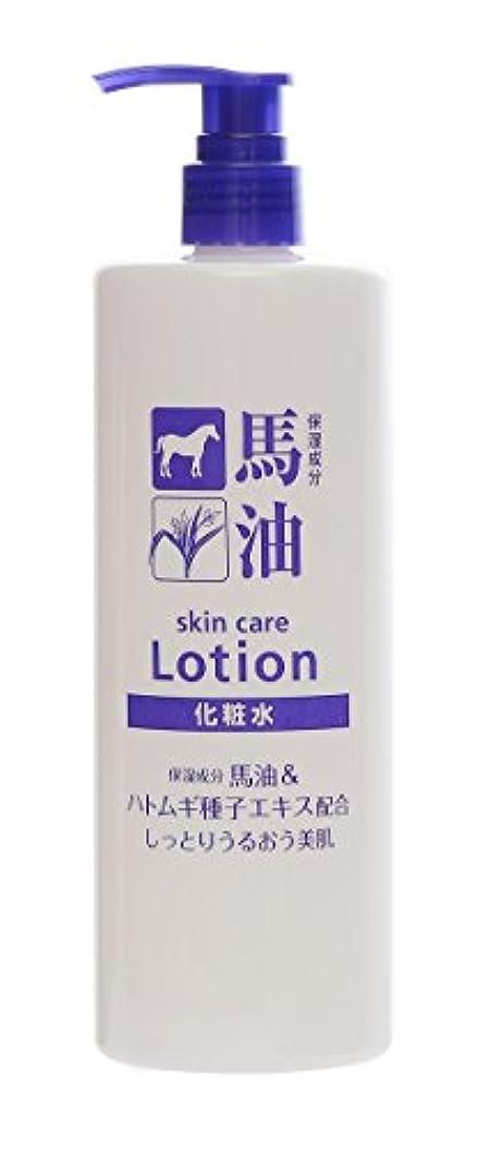 同化ナイロン前提TKコーポレーション 馬油&ハトムギ種子エキス配合化粧水 500ml