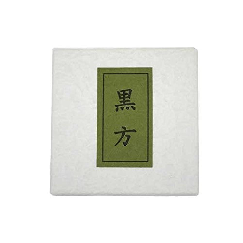 わずらわしいそれによって銅黒方 紙箱入(ビニール入)