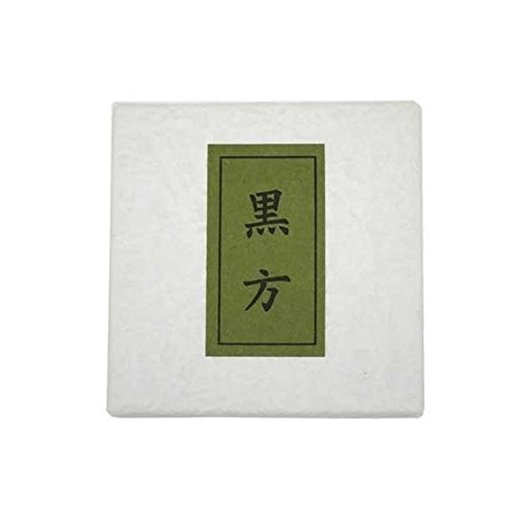 未接続マイルストーン食品黒方 紙箱入(ビニール入)