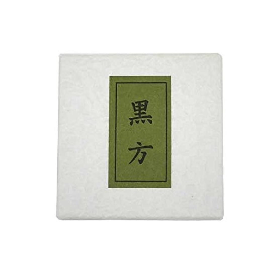 ワイプケント贅沢黒方 紙箱入(ビニール入)