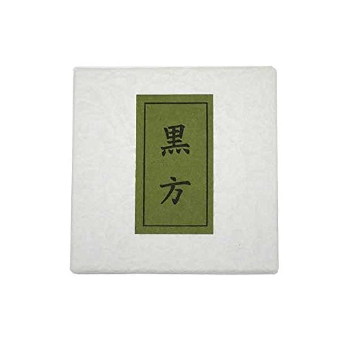 人気の砂漠フォーラム黒方 紙箱入(ビニール入)