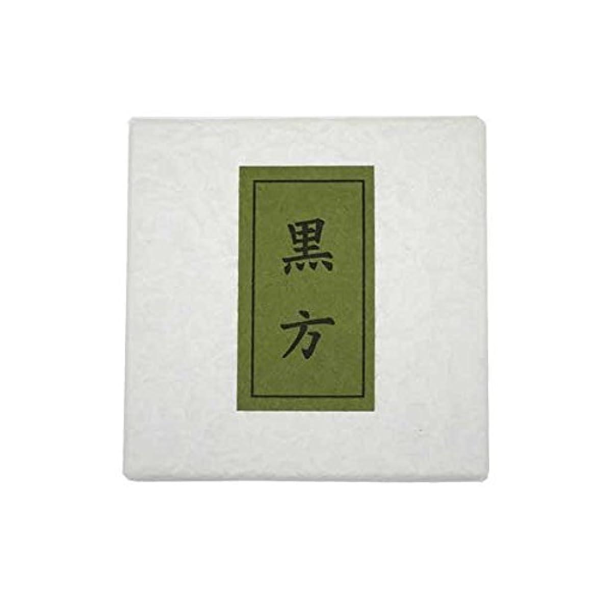 ウォルターカニンガムタイマーピラミッド黒方 紙箱入(ビニール入)