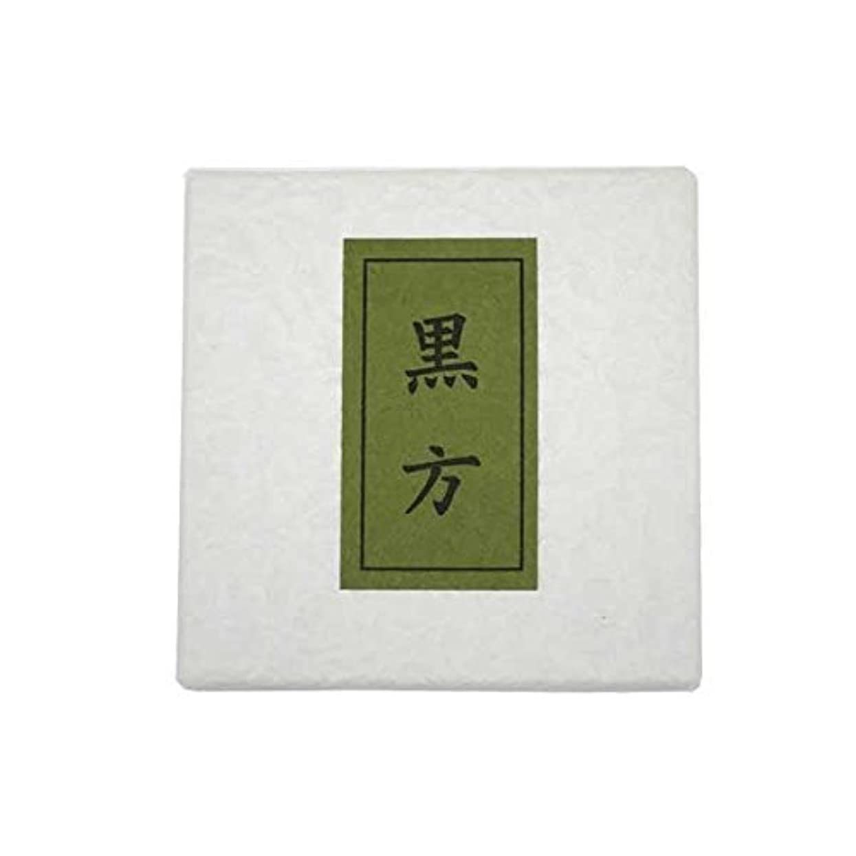 音声バブル薄める黒方 紙箱入(ビニール入)