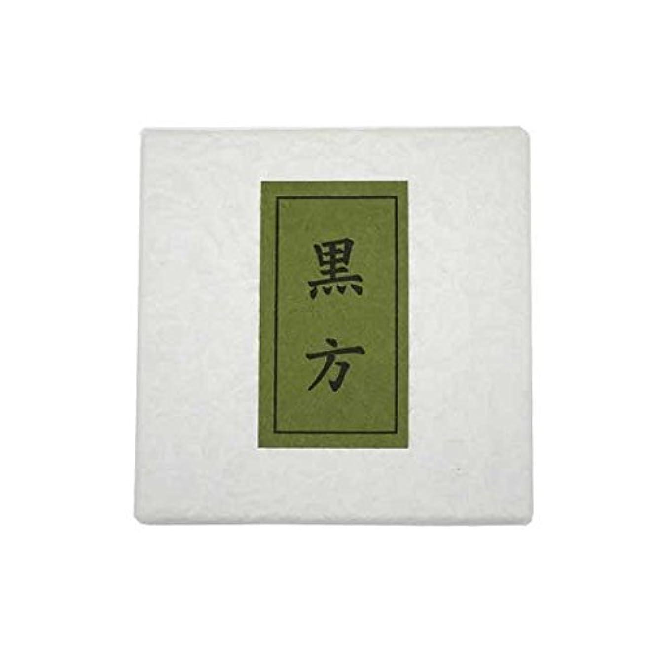 兄弟愛プリーツヒール黒方 紙箱入(ビニール入)