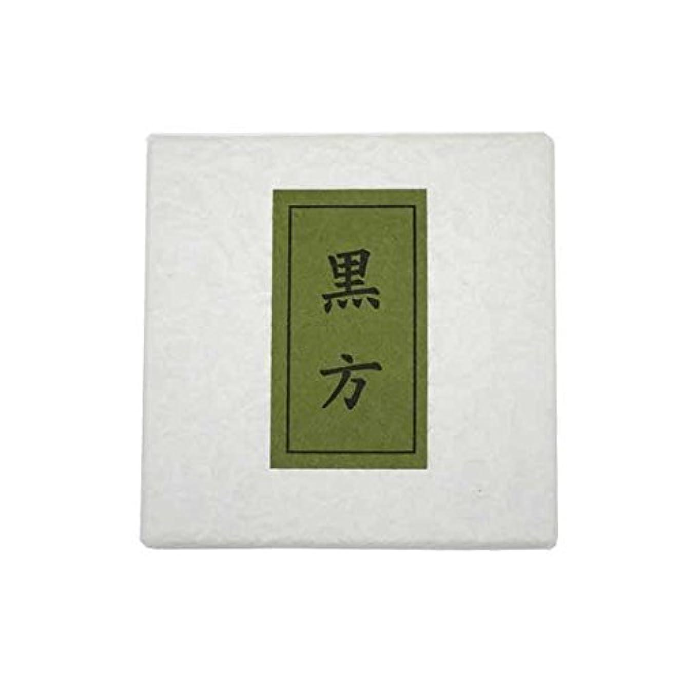 情熱忠誠薬黒方 紙箱入(ビニール入)