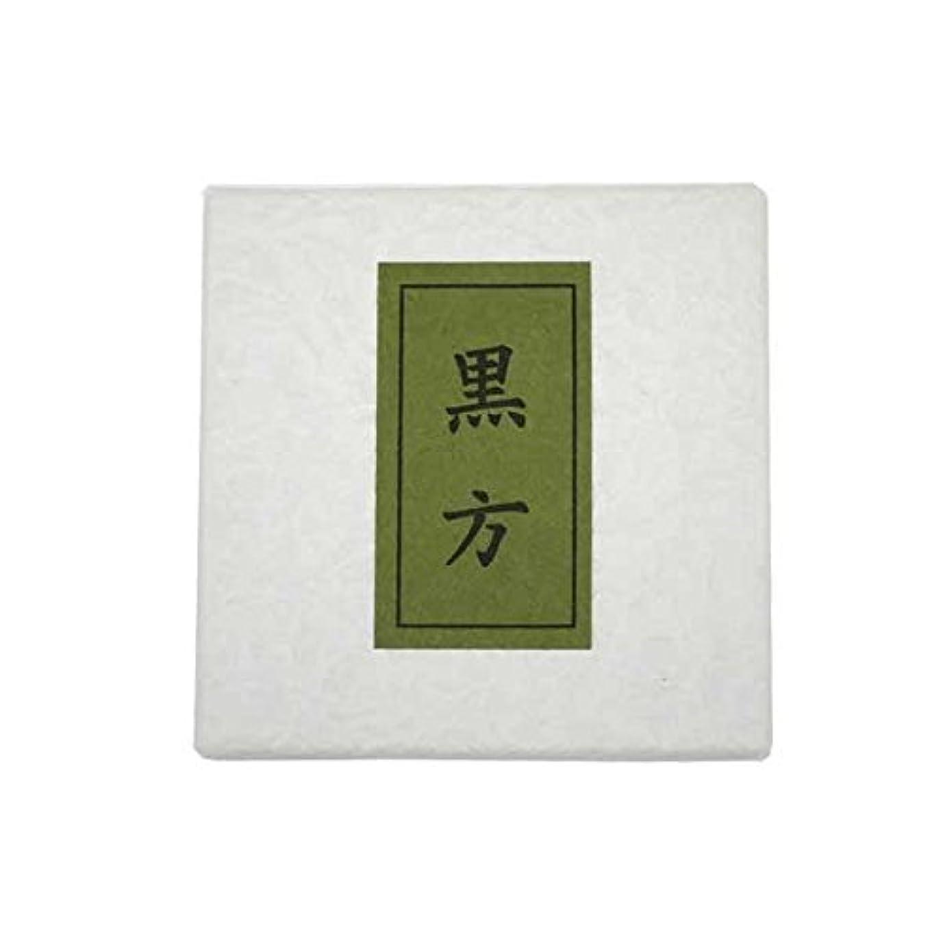 観察販売員ビタミン黒方 紙箱入(ビニール入)