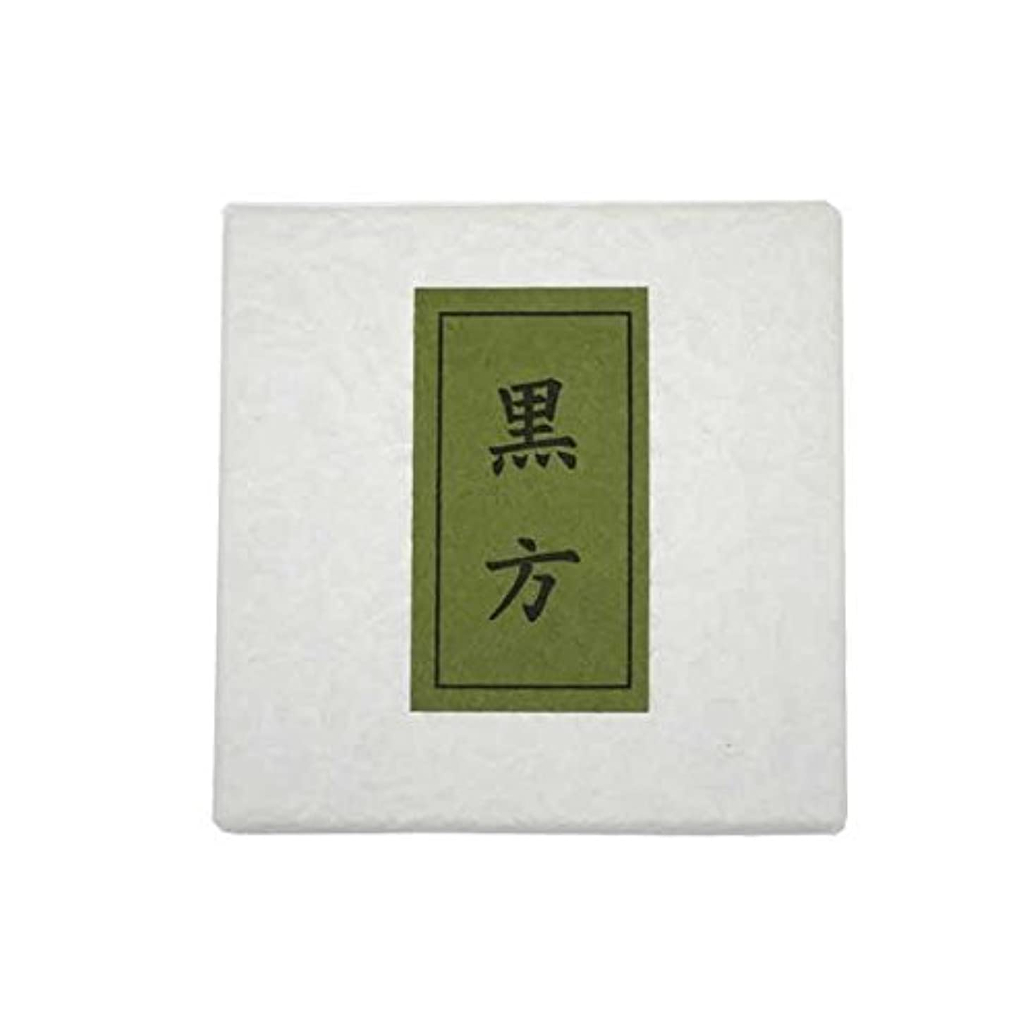 彫刻家削減農業黒方 紙箱入(ビニール入)