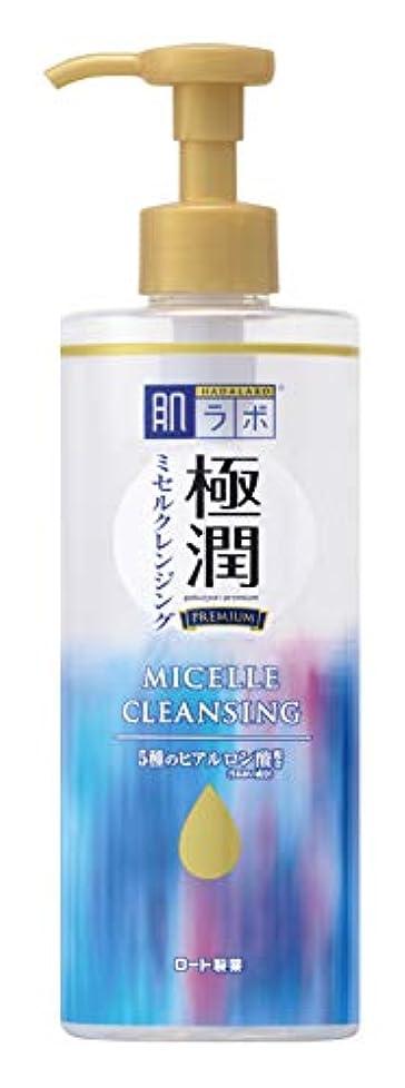 【2018年秋発売】肌ラボ 極潤プレミアム クレンジングヒアルロン酸化粧水 330mL