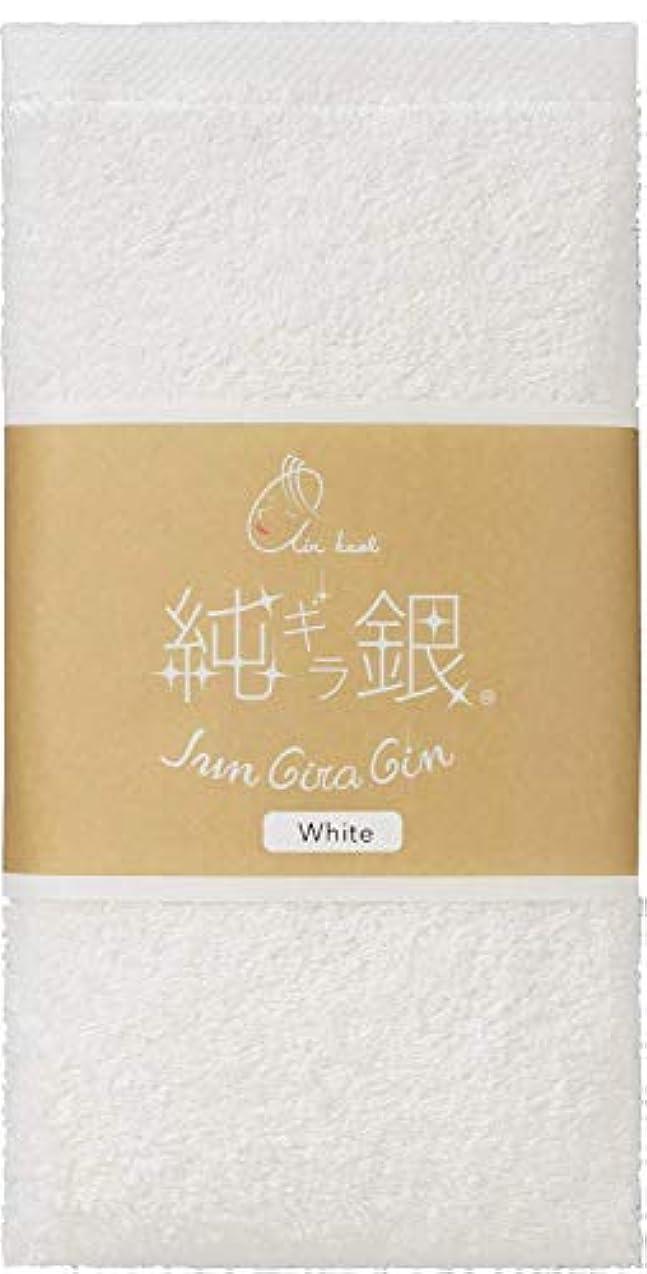 見る哀れなピンポイント浅野撚糸 バスタオル ホワイト 約32×100cm エアーかおる純ギラ銀 エニータイム 日本製