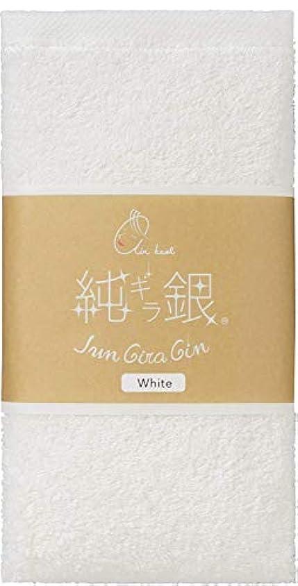 日光バージン憂鬱浅野撚糸 バスタオル ホワイト 約32×100cm エアーかおる純ギラ銀 エニータイム 日本製