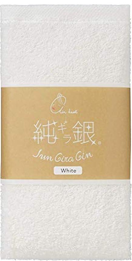 座る専制効果的にエアーかおる 純ギラ銀 エニータイム ホワイト