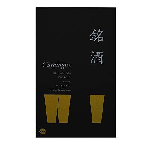 銘酒 ギフトカタログ GS01コース (風呂敷による包装済み/柚子)