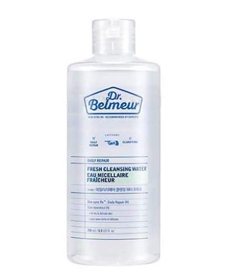 インタフェース浸す走る[ザ?フェイスショップ] THE FACE SHOP [ドクターベルムール デイリー リペア クレンジング ウォーター #フレッシュ  295ml] (Dr.Belmeur Daily Repair Fresh Cleaning...