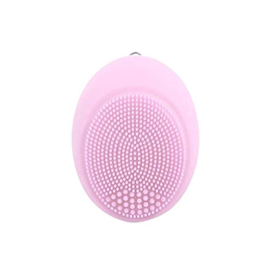 スマイルビリーヤギクラックポットソニックフェイシャルクレンジングブラシ、電動ビューティーマッサージブラシディープフェイシャルマッサージャーポアクリーナーディープクレンジング穏やかな角質除去が血液循環を促進 (Color : Pink)