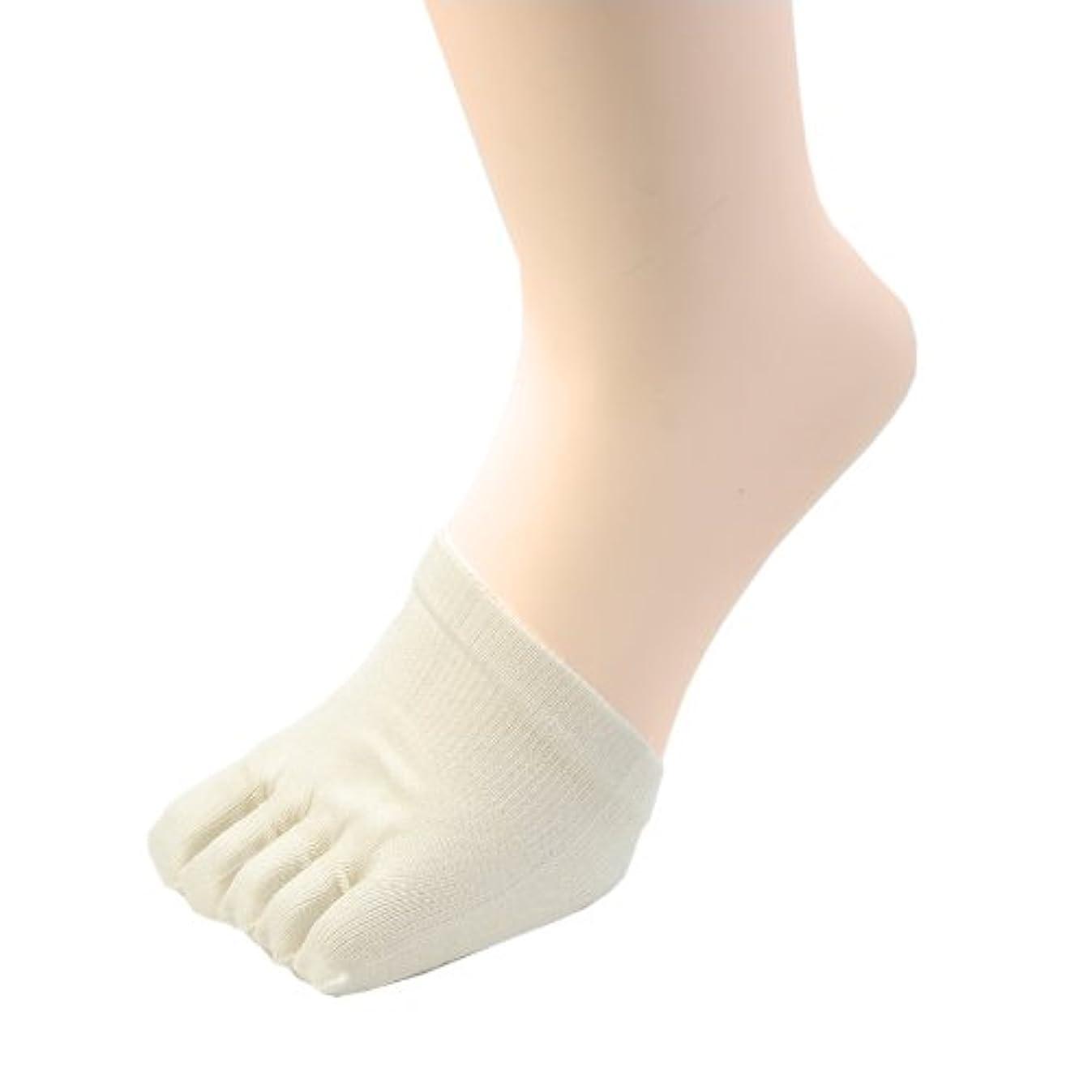 閉塞情報炎上冷えとり 絹 ( シルク )100% ハーフ 5本指 下履き (クツしたイン) ソックス 着圧健康ソックスの必需品! 2足組 #685