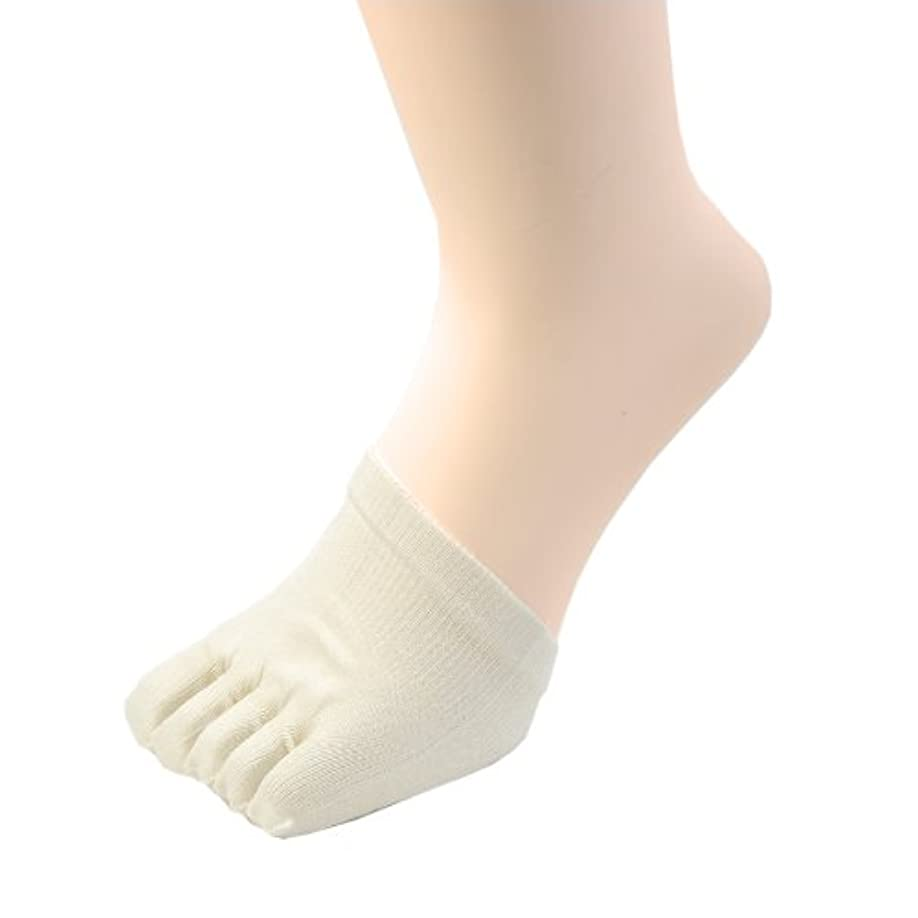印刷するオーラル謝罪冷えとり 絹 ( シルク )100% ハーフ 5本指 下履き (クツしたイン) ソックス 着圧健康ソックスの必需品! 2足組 #685