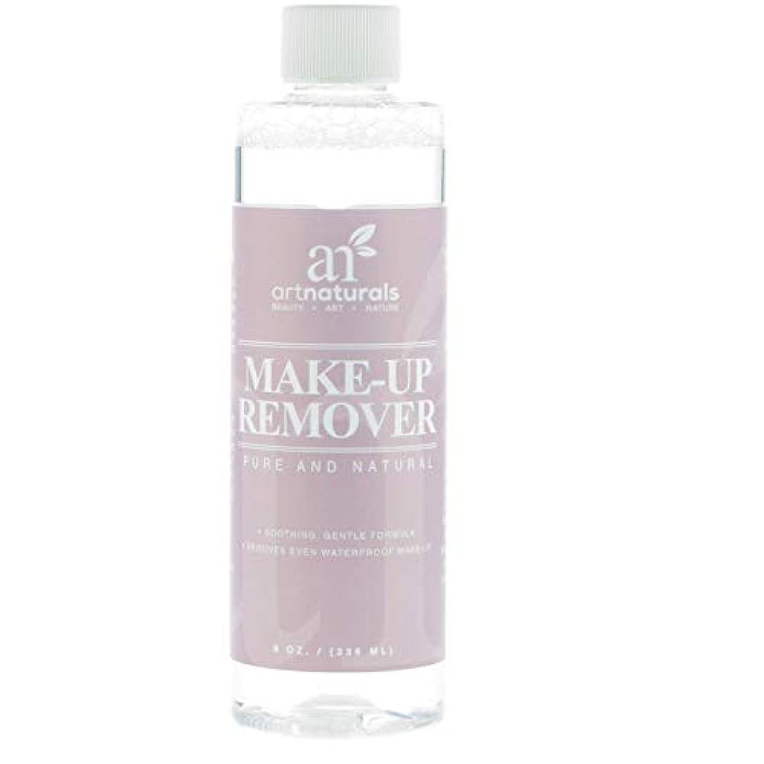 セールホームナプキンArtNaturals Makeup Remover, Oil Free, Natural Cleansing Cosmetics, 8.0 o