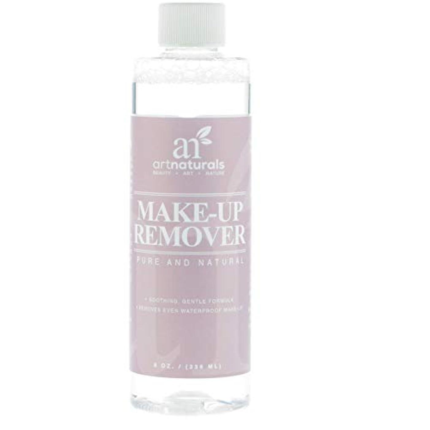 決めます慰め受取人ArtNaturals Makeup Remover, Oil Free, Natural Cleansing Cosmetics, 8.0 o