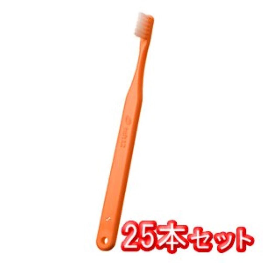 練習ご注意気になるオーラルケア タフト12 歯ブラシ 25本入 ソフト S オレンジ