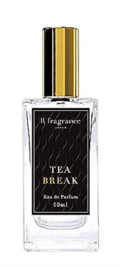いっぱい材料頭蓋骨【R fragrance(アールフレグランス)】ティー ブレイク オードパルファン_50mL(オードパルファン)