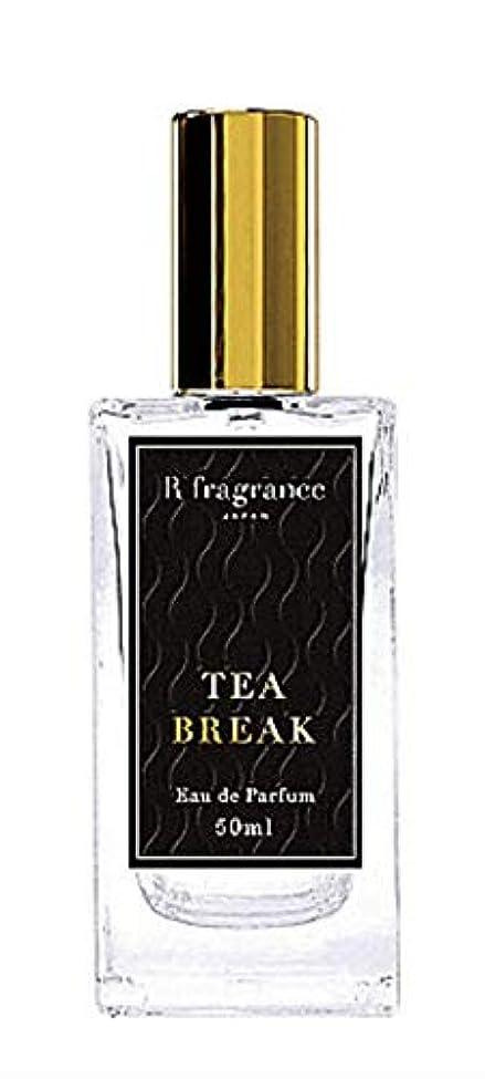 微弱読書取り囲む【R fragrance(アールフレグランス)】ティー ブレイク オードパルファン_50mL(オードパルファン)