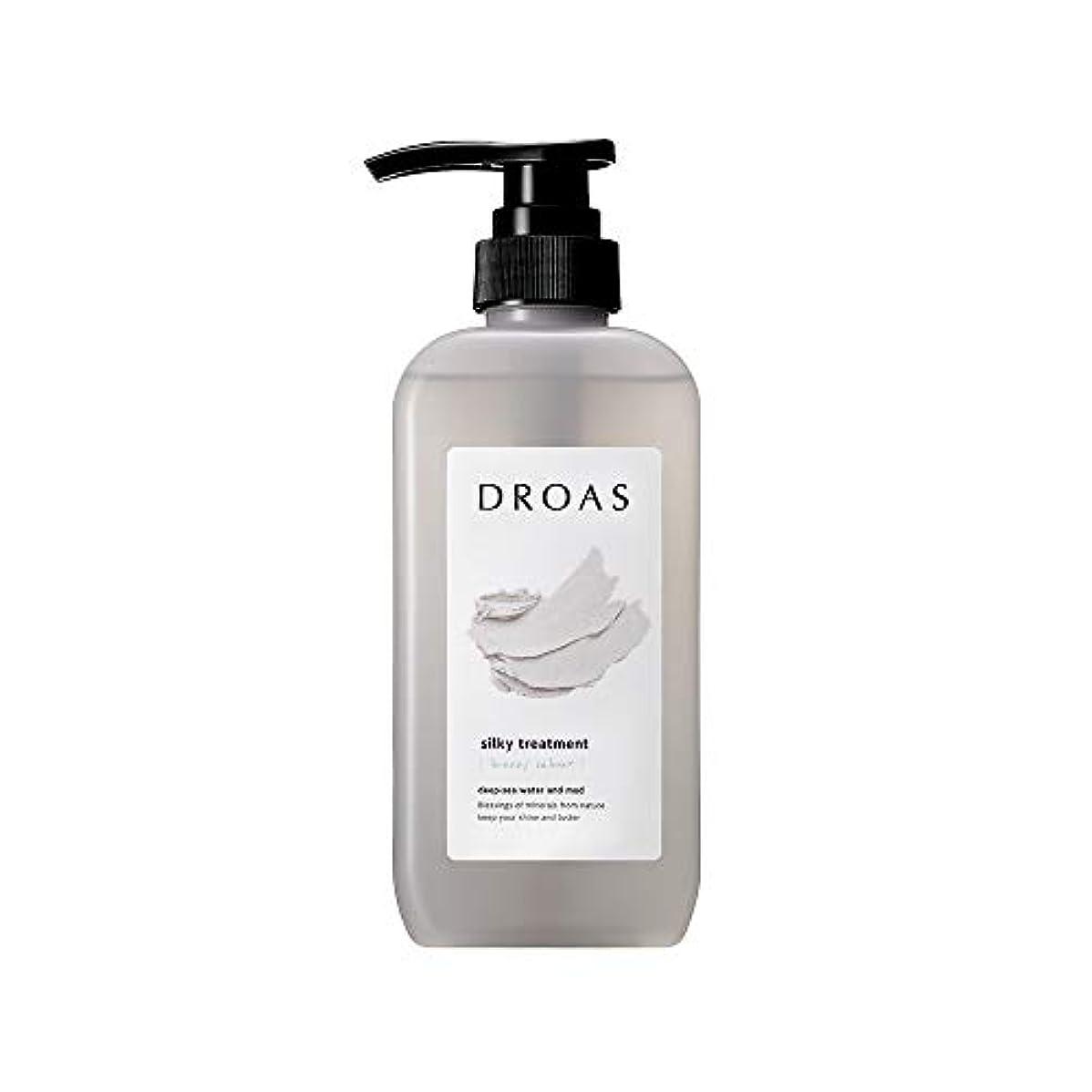 帳面岩契約するDROAS ドロアス シルキーシャンプー 400mL ブリージーサボンの香り