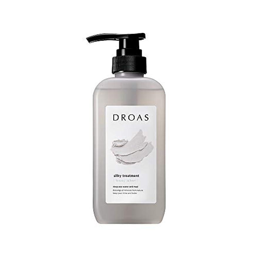意識的適応する適応するDROAS ドロアス シルキーシャンプー 400mL ブリージーサボンの香り