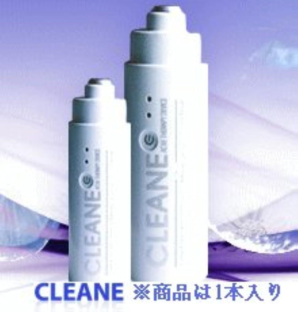 コットンぬれた喉頭LEDブルーライトとサーマルスポットシステムでニキビケア クリアネ CLEANE