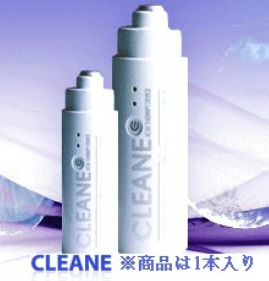 宿キウイ狂気LEDブルーライトとサーマルスポットシステムでニキビケア クリアネ CLEANE