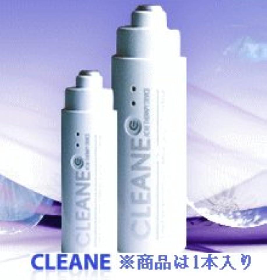 セント属性豊富LEDブルーライトとサーマルスポットシステムでニキビケア クリアネ CLEANE