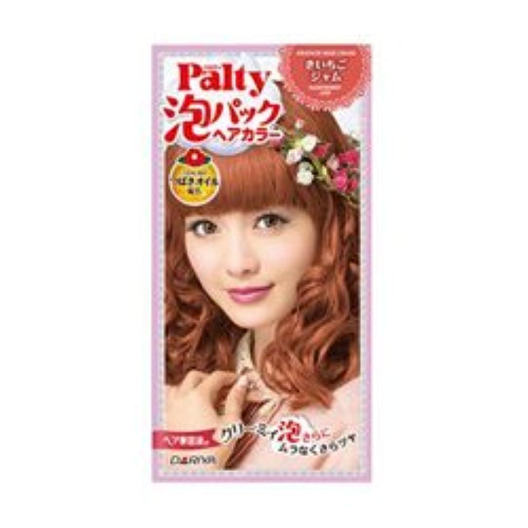 【ダリア】パルティ 泡パックヘアカラー きいちごジャム 75ml+75g ×3個セット