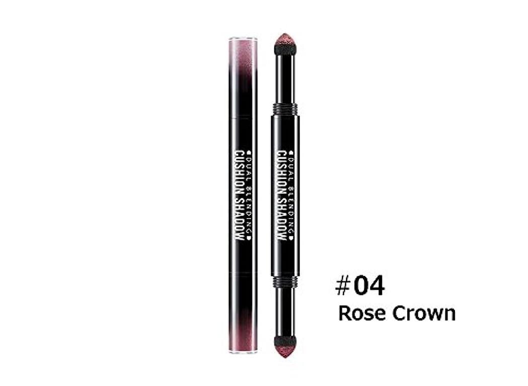 しっとり脆いカバーミシャ (Missha) デュアル ブレンディング クッション シャドウ(Dual Blending Cushion Shadow) #4.Rose Crown [並行輸入品]