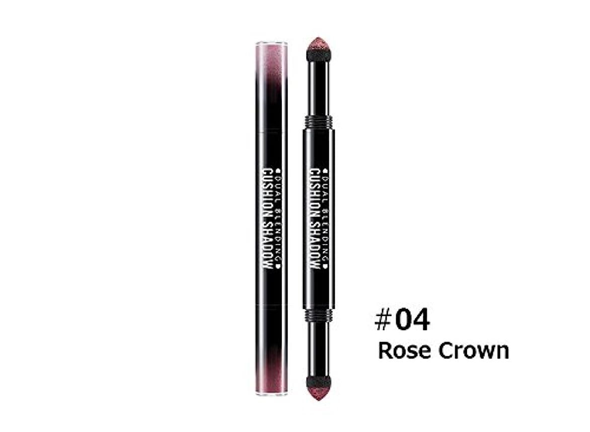 アラビア語パイロットゲストミシャ (Missha) デュアル ブレンディング クッション シャドウ(Dual Blending Cushion Shadow) #4.Rose Crown [並行輸入品]