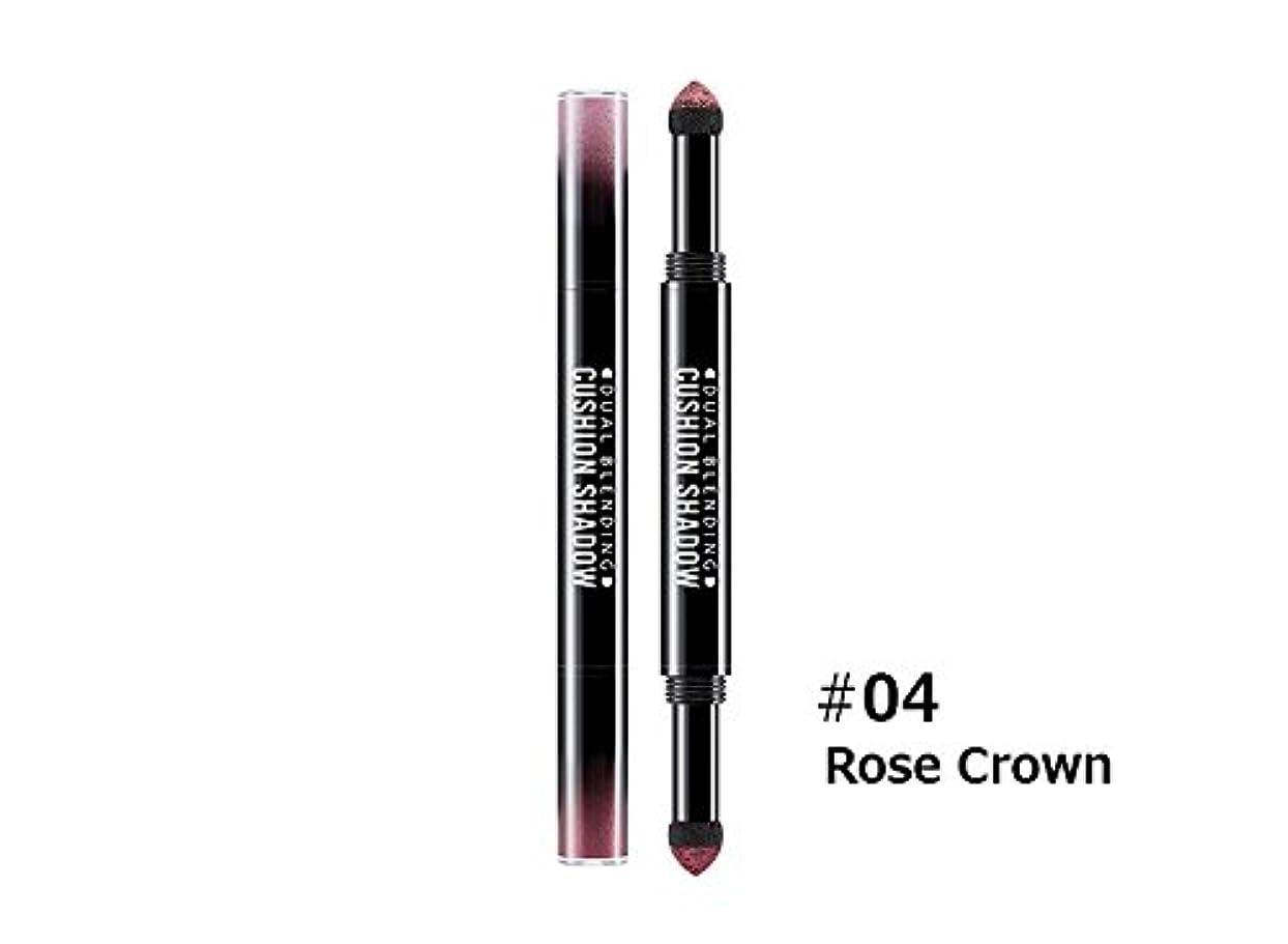 何派生するアダルトミシャ (Missha) デュアル ブレンディング クッション シャドウ(Dual Blending Cushion Shadow) #4.Rose Crown [並行輸入品]
