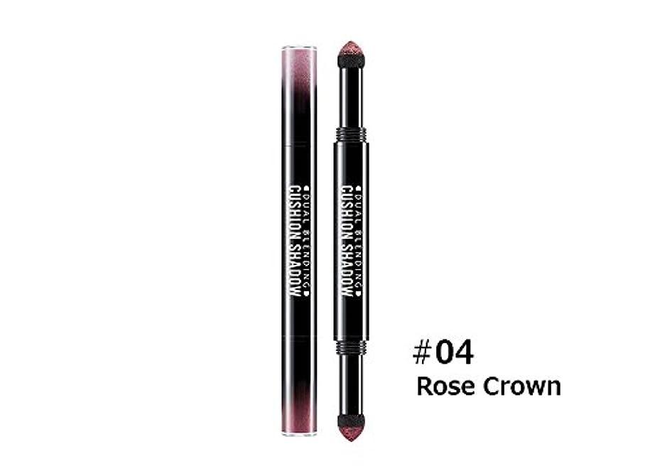 ミシャ (Missha) デュアル ブレンディング クッション シャドウ(Dual Blending Cushion Shadow) #4.Rose Crown [並行輸入品]