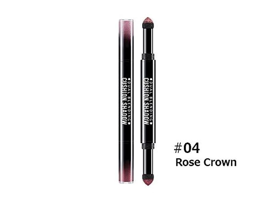 クラックポット食事大きさミシャ (Missha) デュアル ブレンディング クッション シャドウ(Dual Blending Cushion Shadow) #4.Rose Crown [並行輸入品]