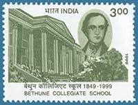 Bethune Collegiate School Institution 1849-1999 Rs.3 Indian Stamp