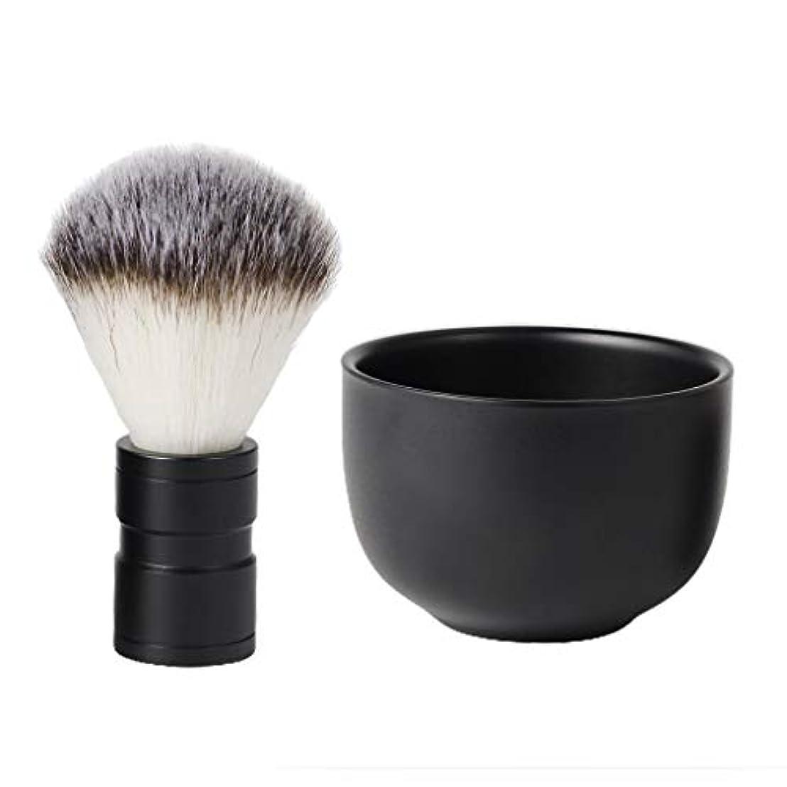 有毒な便益予報Hellery メンズ シェービングセット ひげブラシ 髭剃り シェービングブラシ シェービング石鹸ボウル