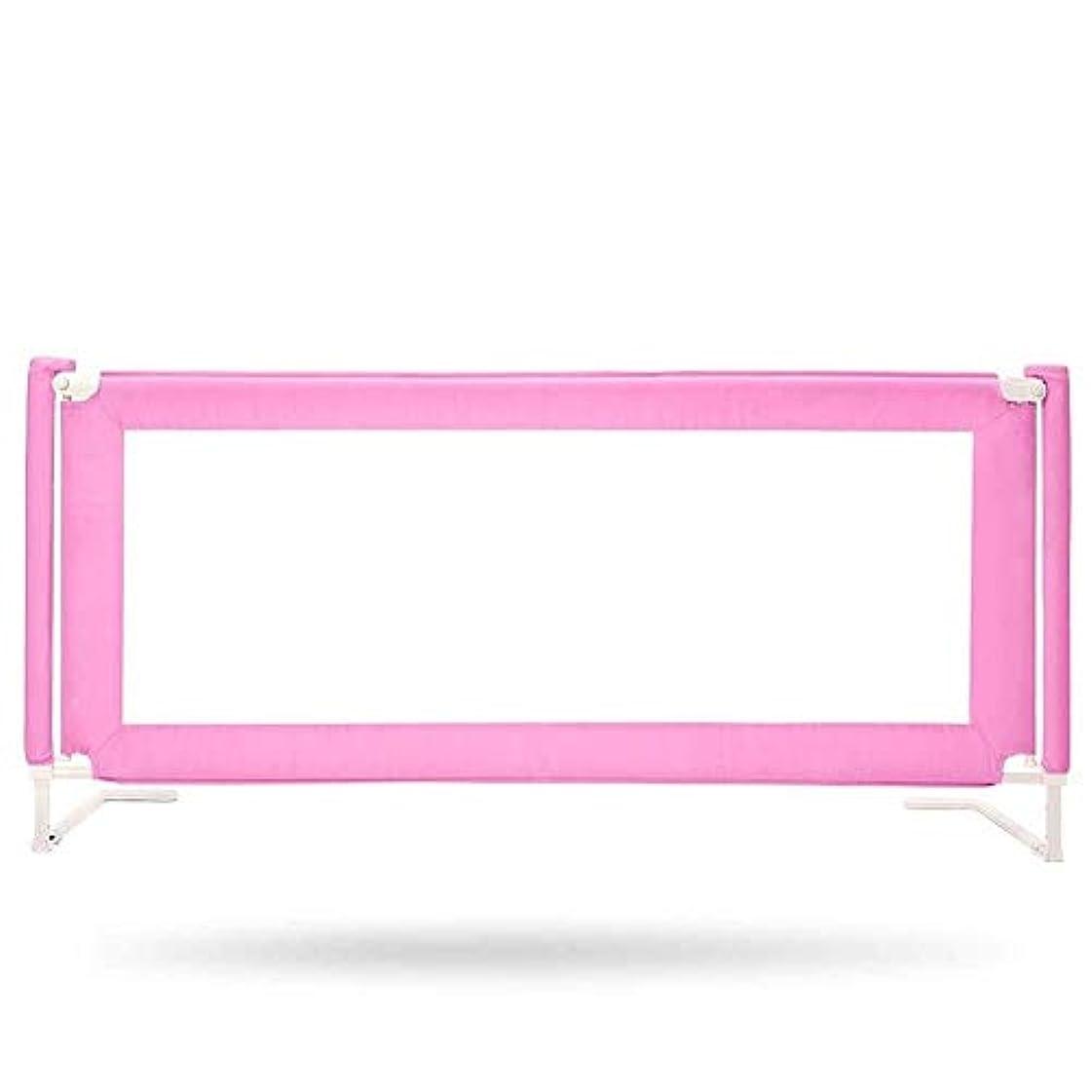 アミューズメント離す出発GDNA ベッドガードレールポータブルと折り畳み式ベッドレールベビーベッドレールサイドガード安全保護ガード (Color : Pink, Size : 180cm)