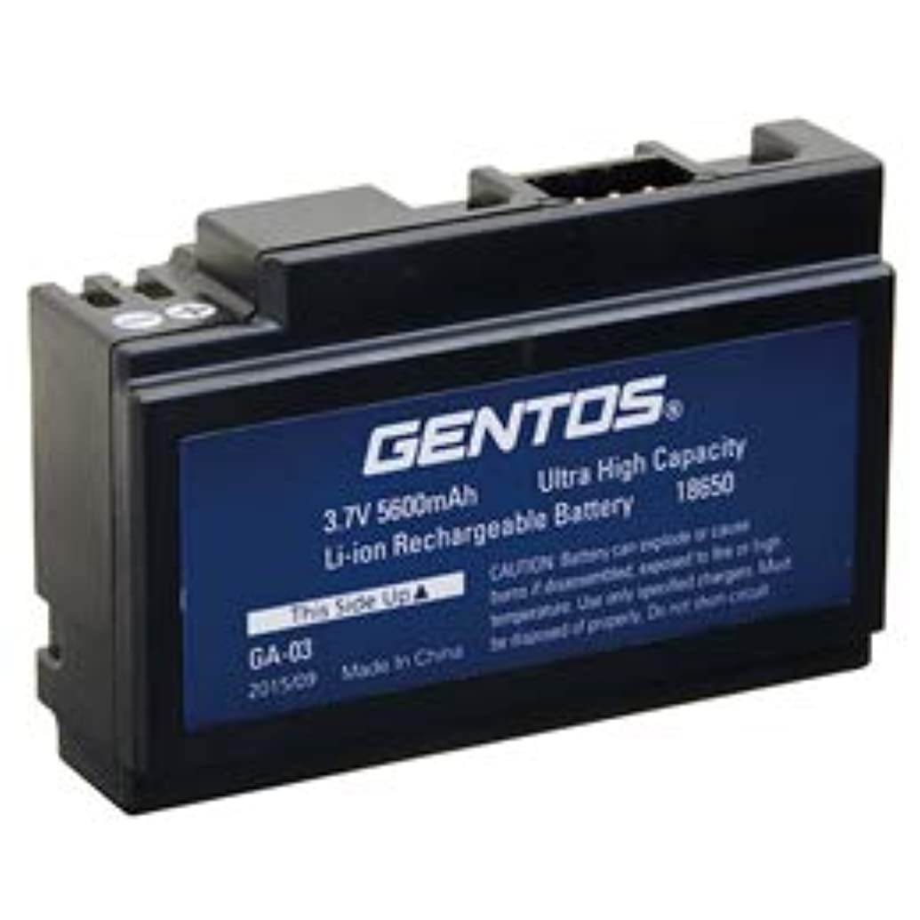信じられないデッド思いやりのある【まとめ 3セット】 GENTOS GH-003RG用専用充電池 GA-03