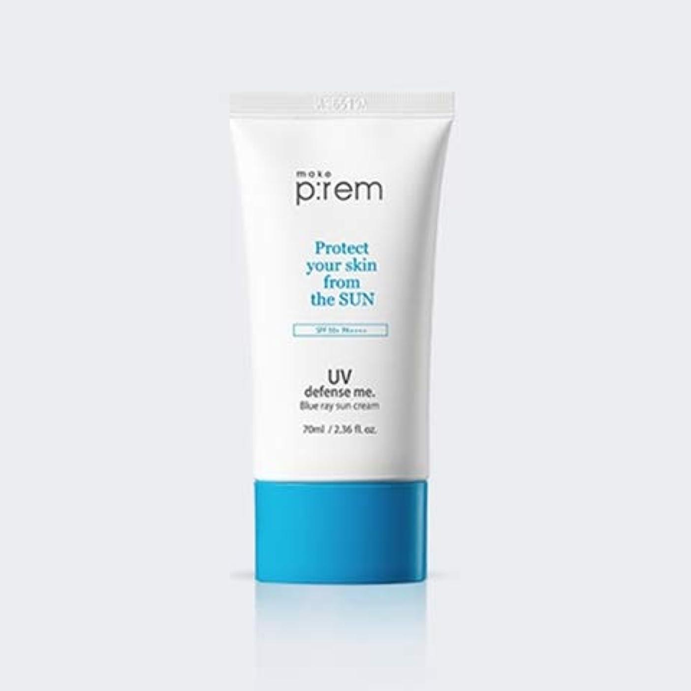 痛み誕生顔料[makep:rem]ユブイディフェンス米ブルーレイ日焼け止め(70ML)/ UV defense me。Blue ray sun cream_SPF50+ PA++++