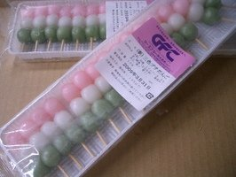 三色プチだんご (お弁当に最適 ) 15本