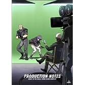 攻殻機動隊 S.A.C.プロダクションノート [DVD]