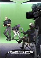 攻殻機動隊 S.A.C.プロダクションノート [DVD]の詳細を見る
