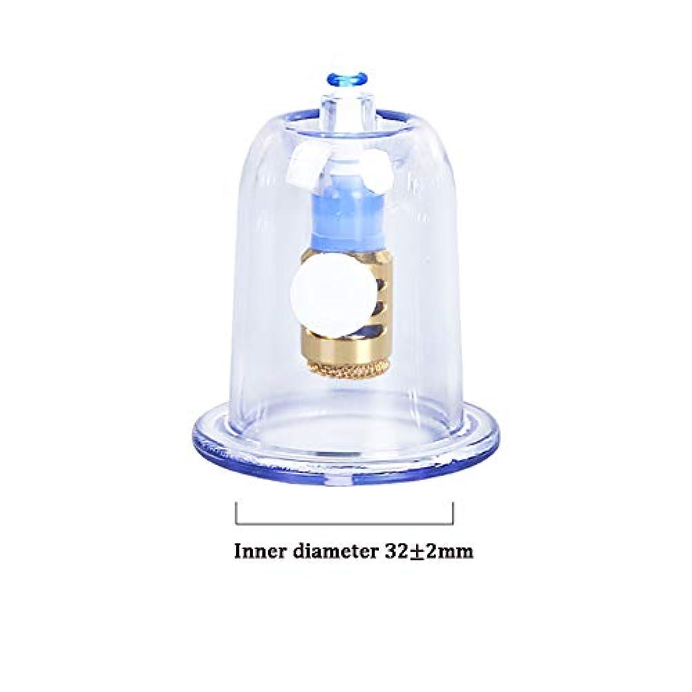 空気ビリーヤギ割り当てカッピング真空磁気カッピング美容院減量特殊タンク,No.3