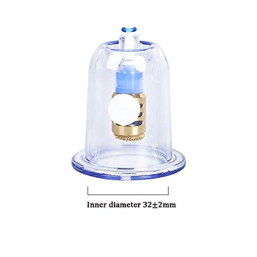 そして飲料認めるカッピング真空磁気カッピング美容院減量特殊タンク,No.3