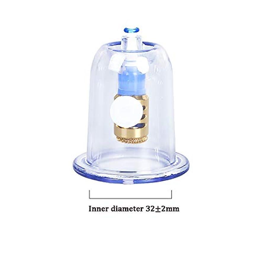 対処する目の前のマウスピースカッピング真空磁気カッピング美容院減量特殊タンク,No.3